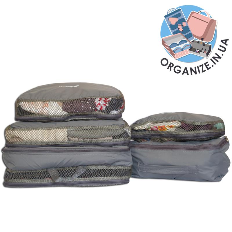 8d69921590af Набор сумки 5 шт органайзеры дорожные ORGANIZE (серый), цена 339 грн ...