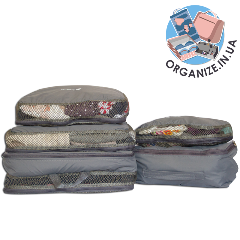Дорожные органайзеры в чемодан для вещей 5 шт ORGANIZE (серый)