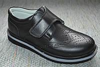 Школьные туфли на мальчиков кожаные Toddler размер 31 33 35