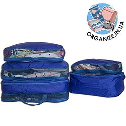 Органайзеры для вещей для путешествий 5 шт ORGANIZE (синий)