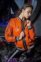 Яркий модный бомбер оранжевый из стрейчевого кожзама