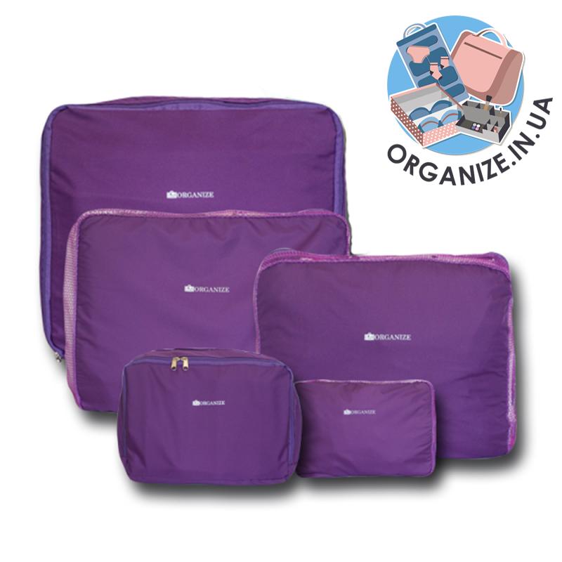 d9ab955cafbe Дорожный органайзер (сумочки в чемодан) 5 шт ORGANIZE (фиолетовый) -  ORGANIZE.