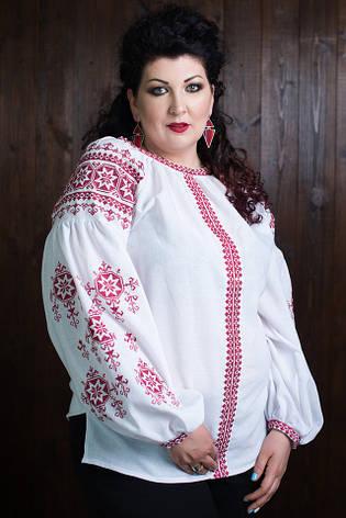 """Женская вышиванка в стиле """"Бохо"""" с длинными рукавами , фото 2"""
