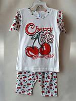 """Пижама детская для девочек """"Cherry"""" 7-9 лет .Оптом.Турция"""