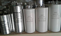Конденсатор 35+5 uf в алюминиевом корпусе