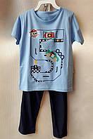 Пижама детская для мальчиков  7-9 лет .Оптом.Турция