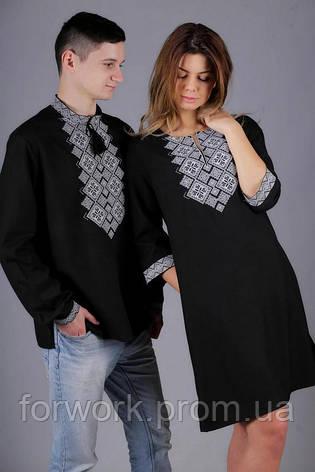 Вышиванки для пары на чёрном, фото 2