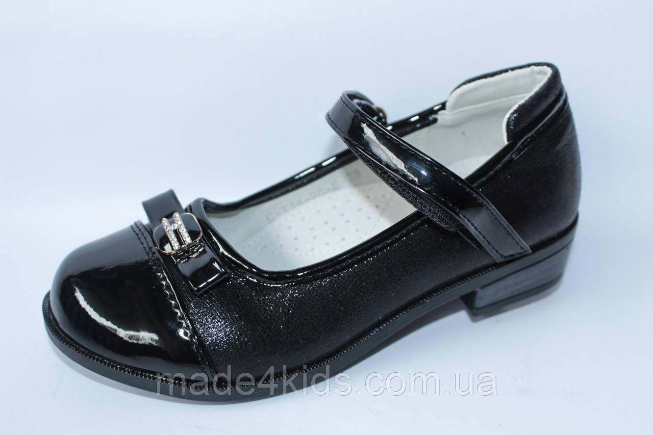 54ab7fcbe434 Туфли на девочку тм Tom.m, р. 28  продажа, цена в Кривом Роге ...