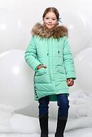 Зимнее Детское Пальто для Девочки Love Теплое Мятное Рост 124-156 см