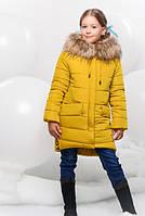 Зимнее Детское Пальто для Девочки Love Теплое Горчичное  Рост 116-168 см
