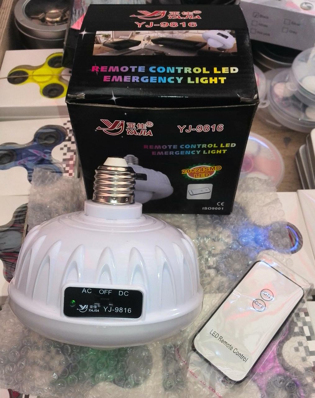 Светодиодная аварийная лампа YJ-9816 (44 LED, E27 + пульт ДУ)