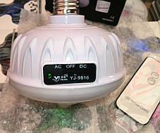 Светодиодная аварийная лампа YJ-9816 (44 LED, E27 + пульт ДУ), фото 3
