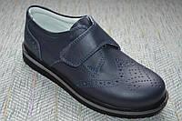 Туфли для школы на мальчиков кожа Toddler размер 31 33 34 35