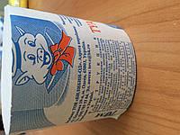 Туалетная бумага Поросята 85*80