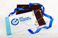 Шоколад с брендированной этикеткой 1 кг