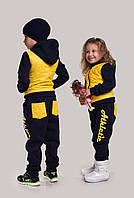 Осенний спортивный костюм,мальчик+девочка,на флисе