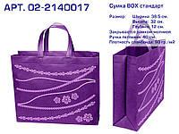 "Эко сумки BOX (02) standart ""Бусы"". Арт. 02-2140017. КОРОТКАЯ РУЧКА"