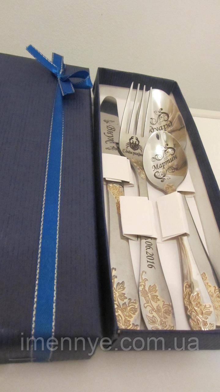 Необычный набор в подарок учителю - именная ложка