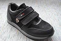 Кожаные туфли для мальчиков спорт Bayrak размер 28 29 30 31 35