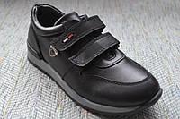 Детские спортивные туфли Bayrak размер 31-36