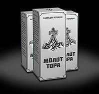 Капли для потенции «Молот Тора»