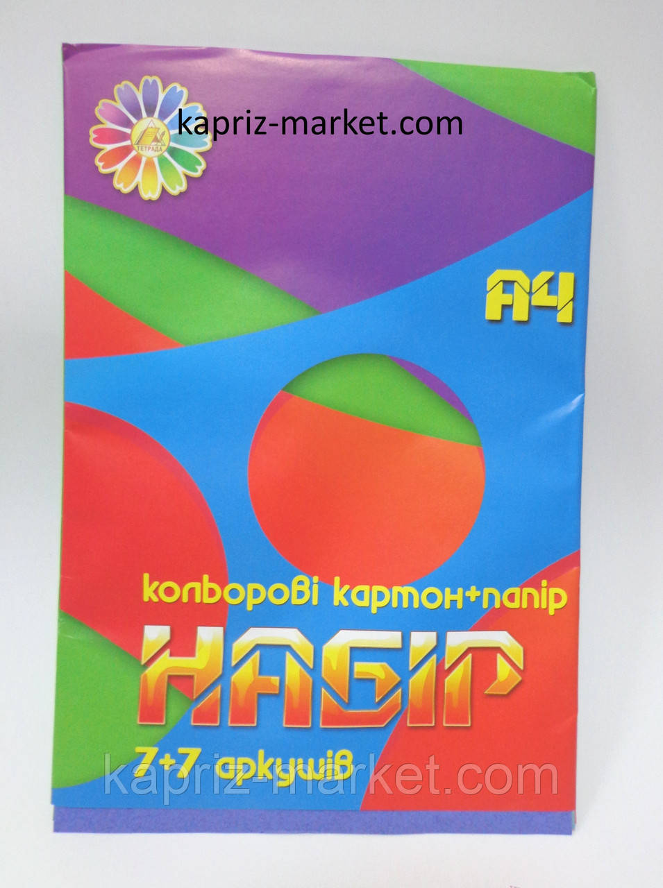 Цветная бумага+ цветной картон, А4,  7+7