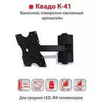 Кронштейн для ТВ КВАДО К-41