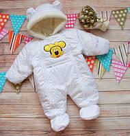 Демисезонные комбинезоны для новорожденных