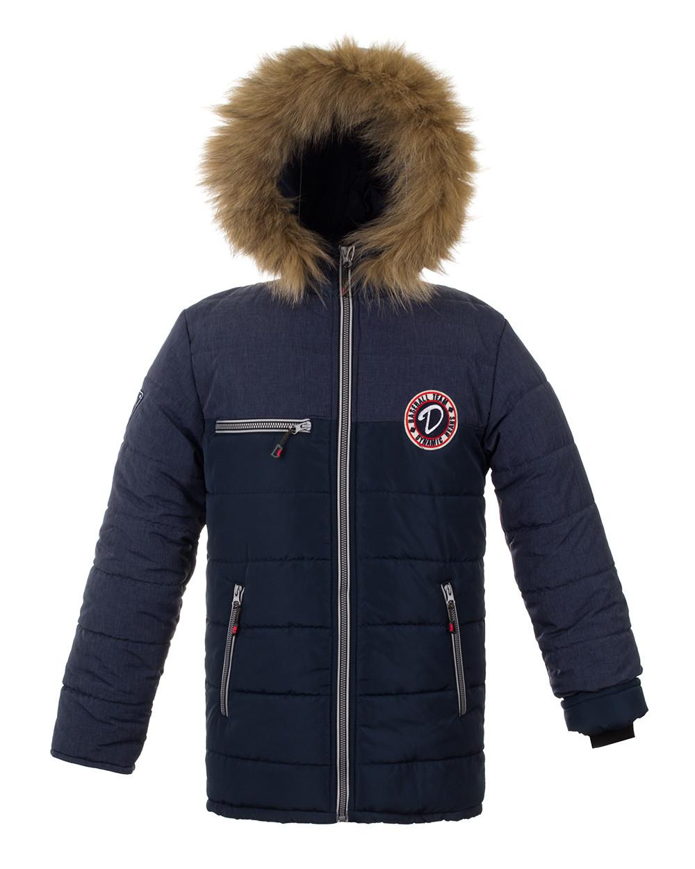 Куртка зимняя для мальчиков: продажа, цена в Харькове ...
