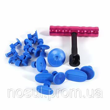 PDR вытяжка ручка T-Bar + грибки 18 шт набор клеевые насадки (синие) инструмент рихтовщика (как самостоятельно