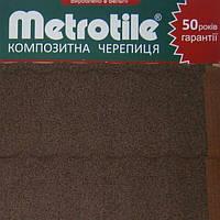 Metrotile metrobond лучшая композитная черепица в мире.
