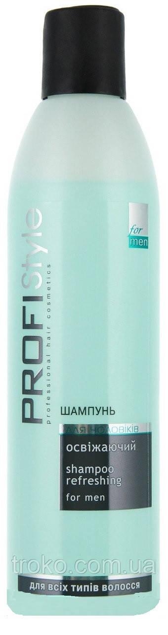 PROFISTYLE Шампунь для волос мужской освежающий 250мл