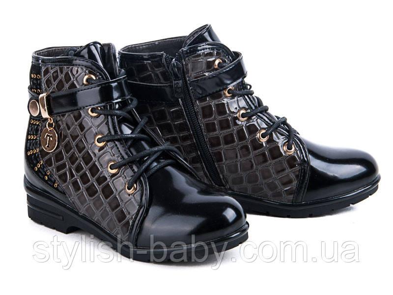 Детская демисезонная обувь ТМ. GFB для девочек (разм. с 32 по 37)