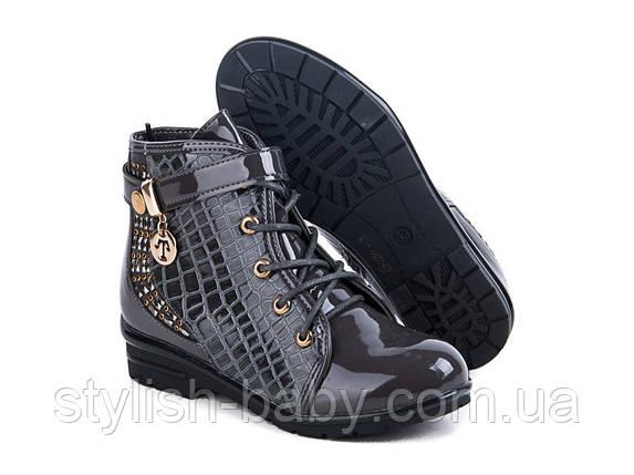 Детская демисезонная обувь ТМ. GFB для девочек (разм. с 32 по 37), фото 2