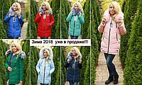 Зимняя куртка женская с мехом теплая модная