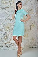 Красивое Платье Мятное Матильда Размер 44-50 Бавовна - 98%; Еластан - 2%;