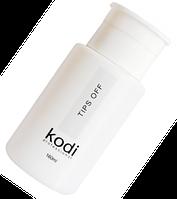 Жидкость для снятия искусственных ногтей KODI Tips Off 160ml