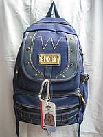 Рюкзак школьный (28х38см) от склада оптом и в розницу 7 км