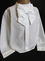 Школьные белые блузы.