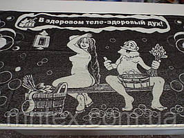 """Рушник """"Здоров'я"""" 80*160 (сауна) / """"Чарівна Ніч"""""""