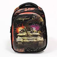 Школьный рюкзак, ранец для мальчика