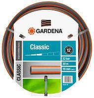 """Шланг поливочный Gardena Classic 3/4""""(19мм), 25м, армированный (08553-20.000.00)"""