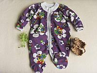 Человечек-комбинезон на пуговке с начесом фиолетовый (50-56см)