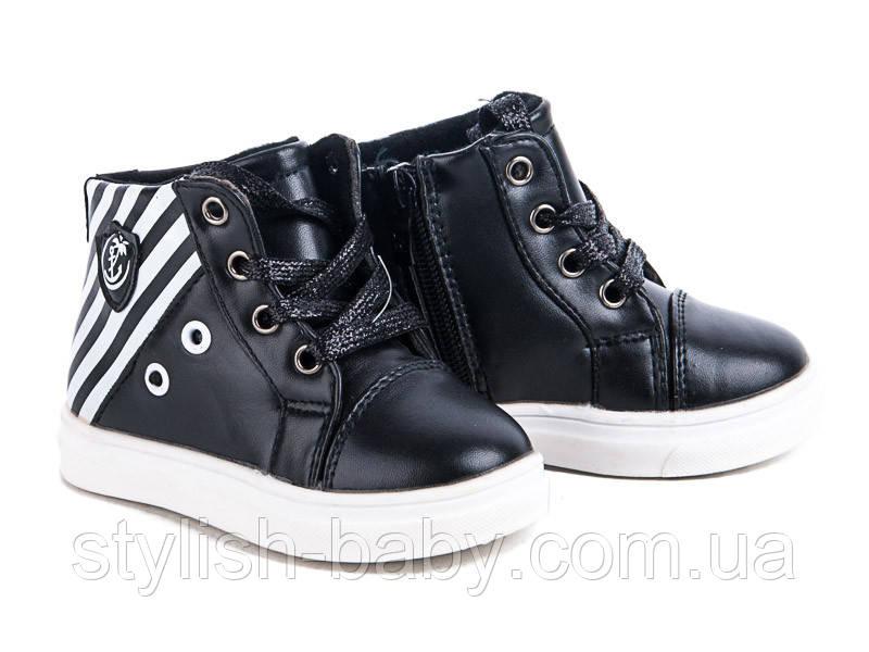 Детская обувь оптом. Детская демисезонная обувь бренда GFB для девочек (рр. с 23 по 28)