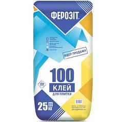 Ферозіт клей для плитки Ферозіт 100 25кг