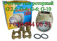 Счетчики газа роторный РЛ G 2,5,G-4, G-6, G-10