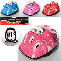 Шлем MS 0035 (3 цвета)