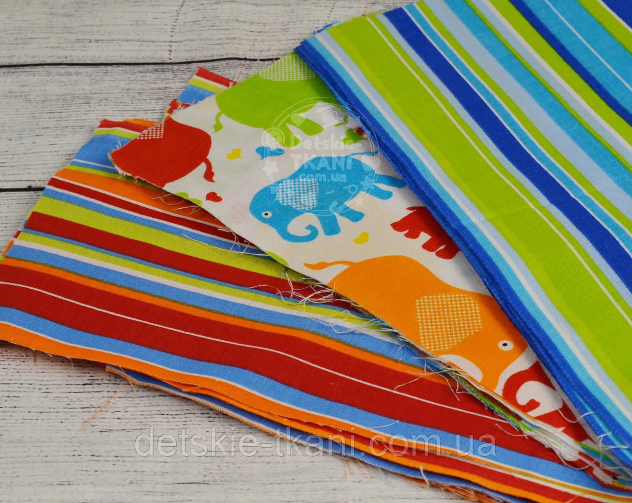 Набор лоскутков жёлто-оранжевых и синих тканей для пэчворка №7