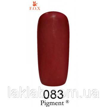 Гель лак (Pigment) F.O.X. №83 ,6 мл