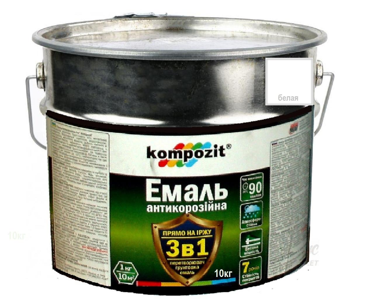 """Эмаль-грунт акриловая KOMPOZIT """"3 в 1"""" для металла и оцинковки белая 10кг"""